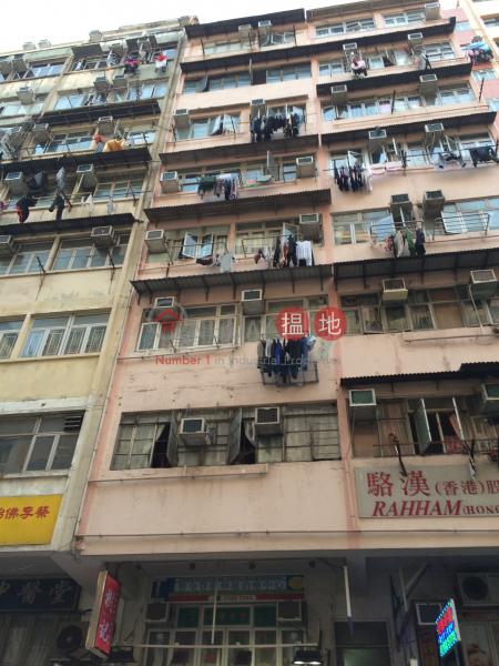 汝州街261號 (261 Yu Chau Street) 深水埗|搵地(OneDay)(1)