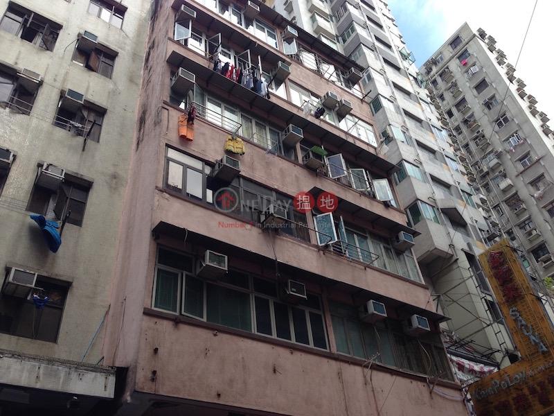 吳松街102-104號 (102-104 Woosung Street) 佐敦|搵地(OneDay)(2)