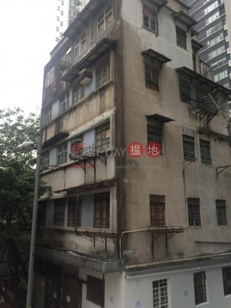 城皇街10號 (10 Shing Wong Street) 蘇豪區|搵地(OneDay)(1)