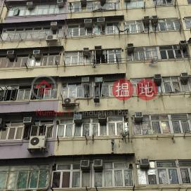 416 Un Chau Street,Cheung Sha Wan, Kowloon