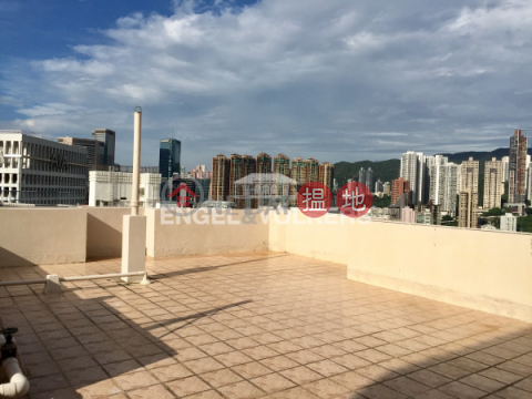 3 Bedroom Family Flat for Sale in Stubbs Roads|Beverly Court(Beverly Court)Sales Listings (EVHK42170)_0