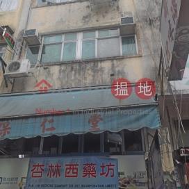 San Hong Street 14|新康街14號