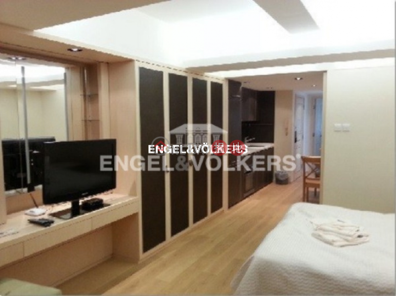 Property Search Hong Kong | OneDay | Residential | Rental Listings, Studio Flat for Rent in Soho