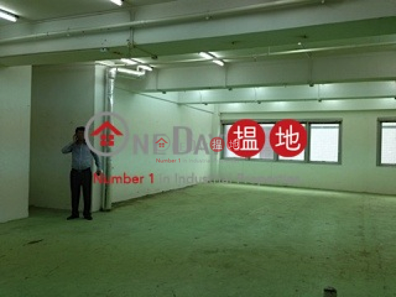 Property Search Hong Kong | OneDay | Industrial | Rental Listings, Yans Tower double unit (2 in one) huge, empty, partition the way you like it with office