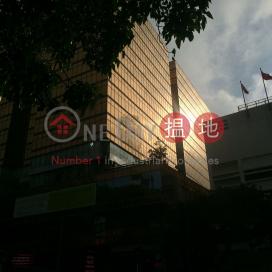 中港城 第3期,尖沙咀, 九龍