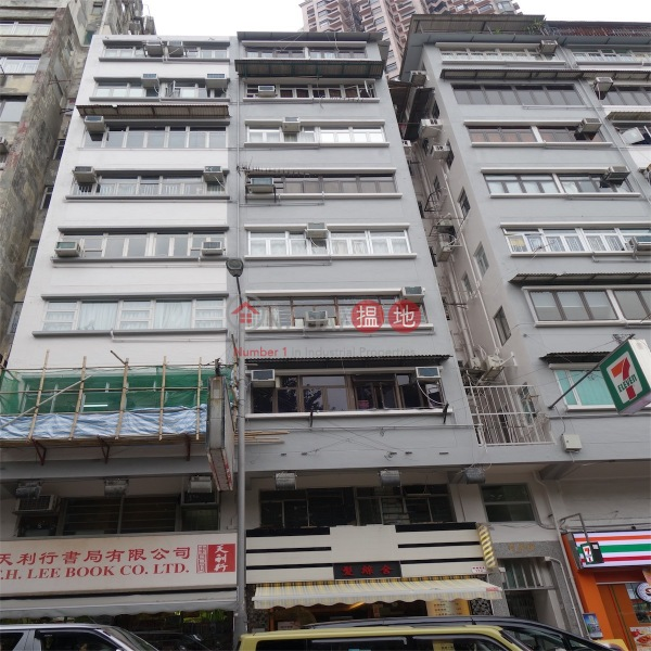 百成樓 (Pak Shing Building) 天后|搵地(OneDay)(2)