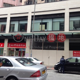 363 Portland Street,Prince Edward, Kowloon