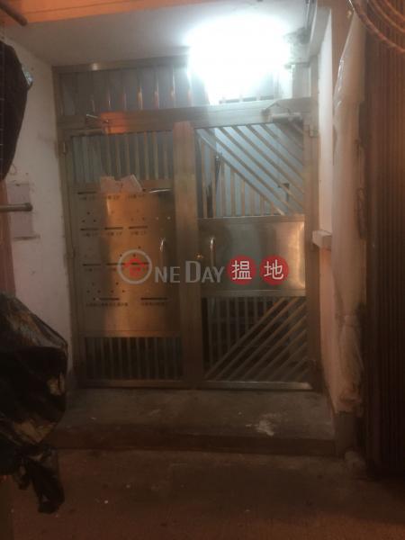 太原街14號 (14 Tai Yuen Street) 灣仔|搵地(OneDay)(1)