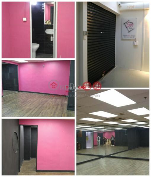HEWLETT CTR, 51 Hoi Yuen Road | Kwun Tong District, Hong Kong | Rental, HK$ 22,000/ month