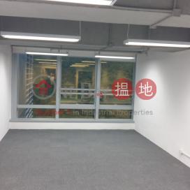貴盛工業大廈 葵青貴盛工業大廈(Kwai Shing Industrial Building)出租樓盤 (dicpo-04308)_3