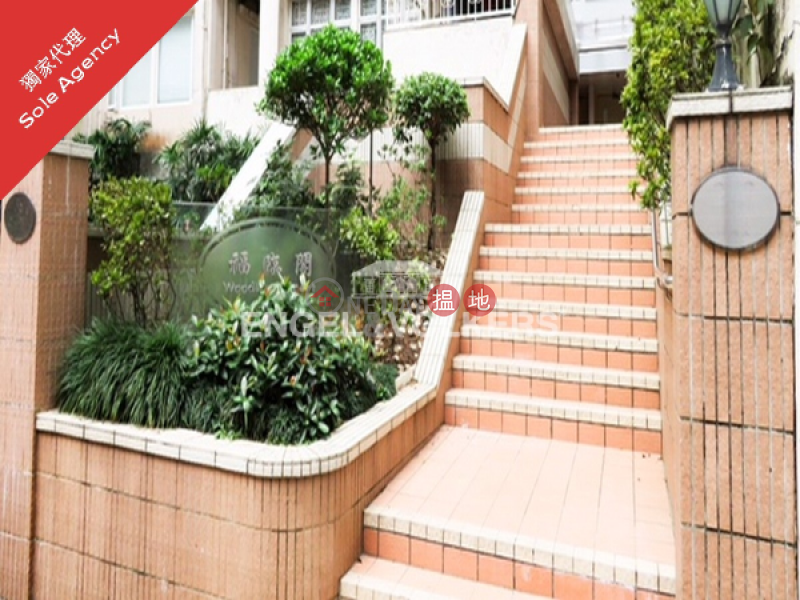 1 Bed Flat for Sale in Mid Levels West, 2-3 Woodlands Terrace | Western District Hong Kong Sales | HK$ 6.98M