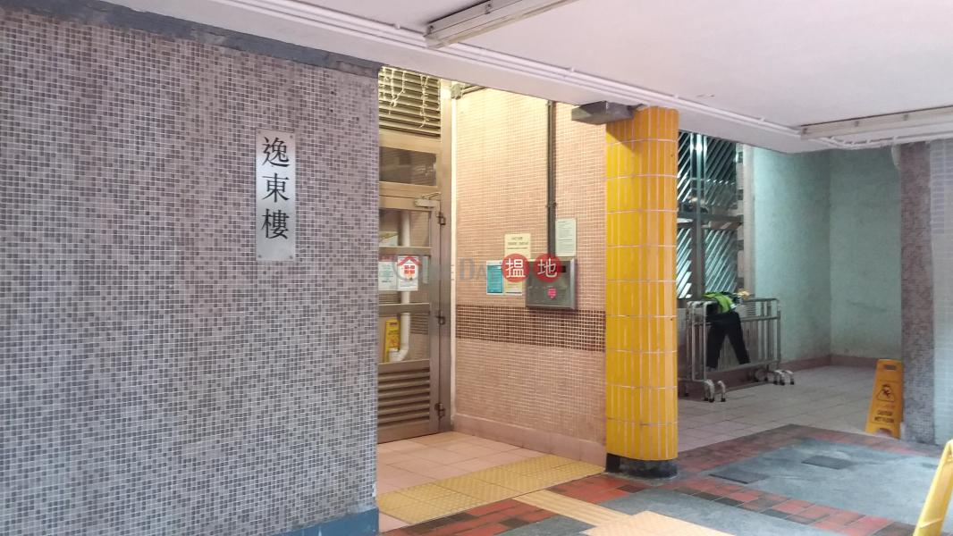 逸東樓東頭(二)邨 (Yat Tung House Tung Tau (II) Estate) 九龍城 搵地(OneDay)(3)