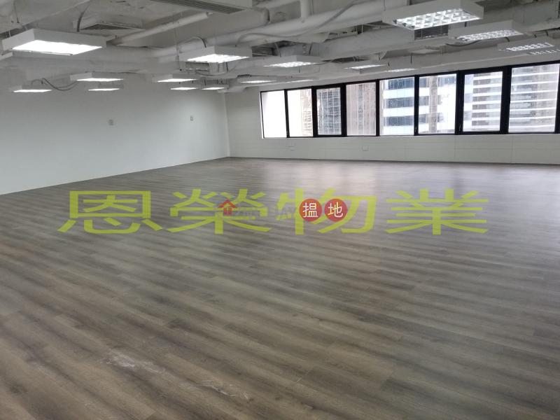TEL 98755238, Tung Wai Commercial Building 東惠商業大廈 Rental Listings   Wan Chai District (KEVIN-3826835894)