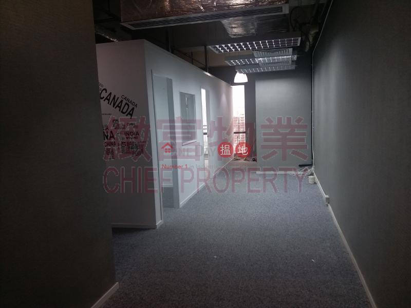 New Tech Plaza, New Tech Plaza 新科技廣場 Rental Listings | Wong Tai Sin District (29436)