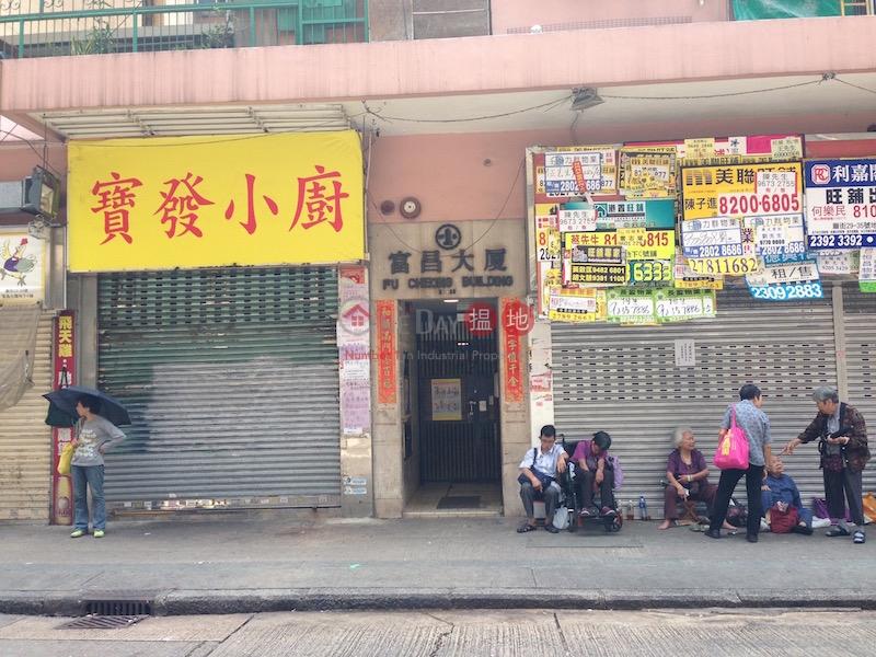 富昌大廈 (Fu Cheong Building) 油麻地|搵地(OneDay)(3)
