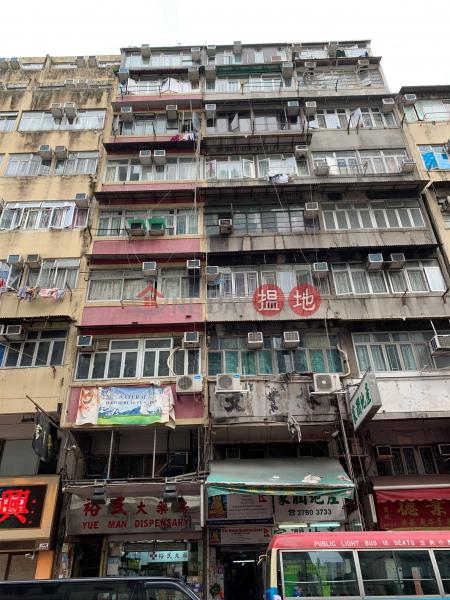 上海街140號 (140 Shanghai Street) 佐敦|搵地(OneDay)(2)