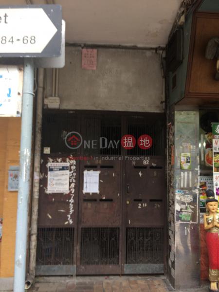 河背街84號 (84 Ho Pui Street) 荃灣東|搵地(OneDay)(2)