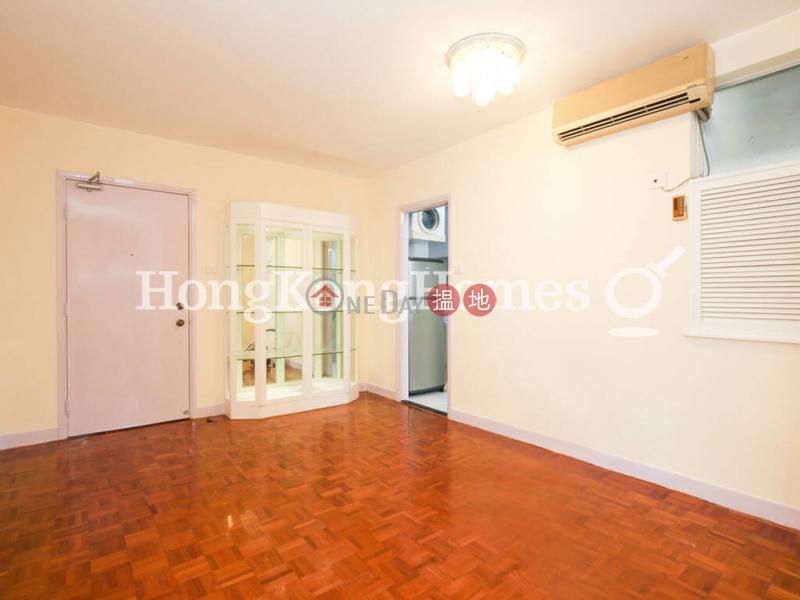 學士台第2座兩房一廳單位出租-101薄扶林道 | 西區|香港出租HK$ 24,000/ 月