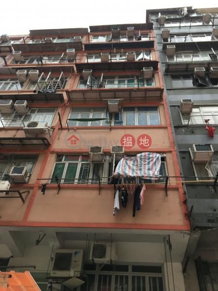 廣東道1072號 (1072 Canton Road) 旺角|搵地(OneDay)(1)
