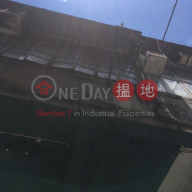 274 Castle Peak Road,Cheung Sha Wan, Kowloon