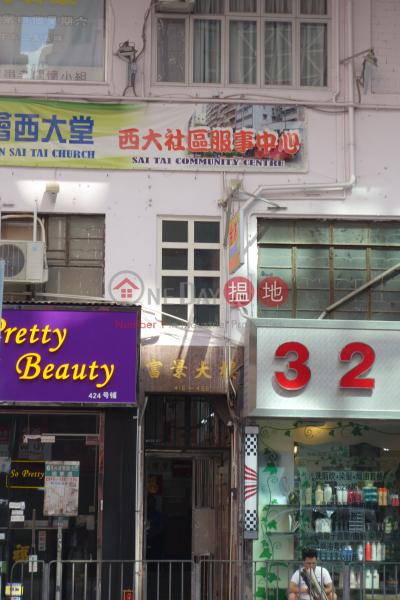富景大廈 (Fu King Building) 筲箕灣|搵地(OneDay)(1)