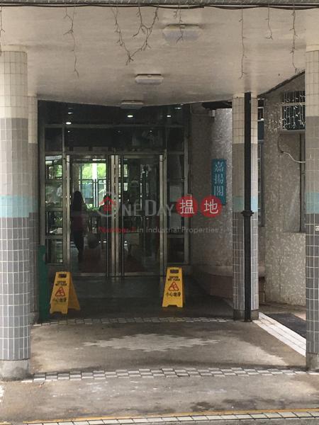 嘉揚閣 (D座) (Ka Yeung House (Block D)Ka Shing Court) 粉嶺|搵地(OneDay)(3)