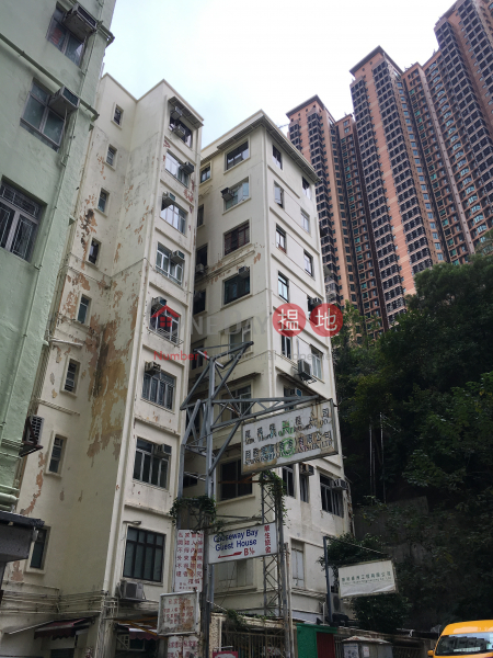 Lai Yee Building (Lai Yee Building) Leighton Hill|搵地(OneDay)(3)