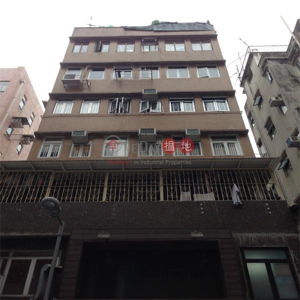 22-23 Shepherd Street (22-23 Shepherd Street) Causeway Bay|搵地(OneDay)(4)