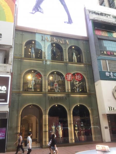 22-24 Russell Street (22-24 Russell Street) Causeway Bay|搵地(OneDay)(1)