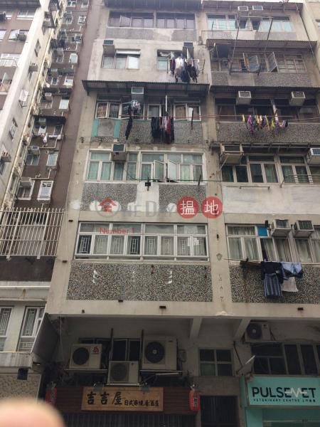 鴨寮街26號 (26 Apliu Street) 深水埗|搵地(OneDay)(1)