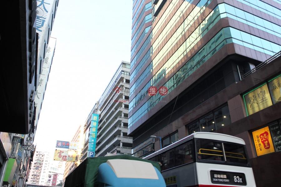 源成中心(源成大廈) (Yen Sheng Centre) 觀塘|搵地(OneDay)(3)