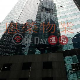 TEL: 98755238|Wan Chai DistrictGuangdong Tours Centre(Guangdong Tours Centre)Sales Listings (KEVIN-2704807885)_0