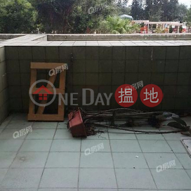 即買即住,乾淨企理,環境清靜觀海閣 (1座)租盤|觀海閣 (1座)(Block 1 Kwun Hoi Mansion Sites A Lei King Wan)出租樓盤 (XGGD739100135)_0