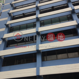 100 Texaco Road,Tsuen Wan East, New Territories