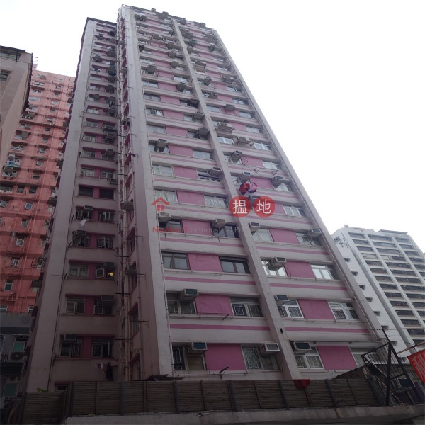 Lee Loy Building (Lee Loy Building) Wan Chai|搵地(OneDay)(3)