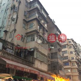 福榮街60號,深水埗, 九龍