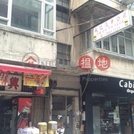 27A High Street,Sai Ying Pun, Hong Kong Island