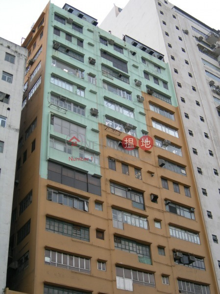 怡安工業大廈 (E On Factory Building) 黃竹坑|搵地(OneDay)(1)