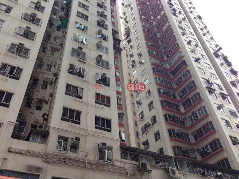 Block A Po Hang Building (Block A Po Hang Building) Mong Kok|搵地(OneDay)(2)
