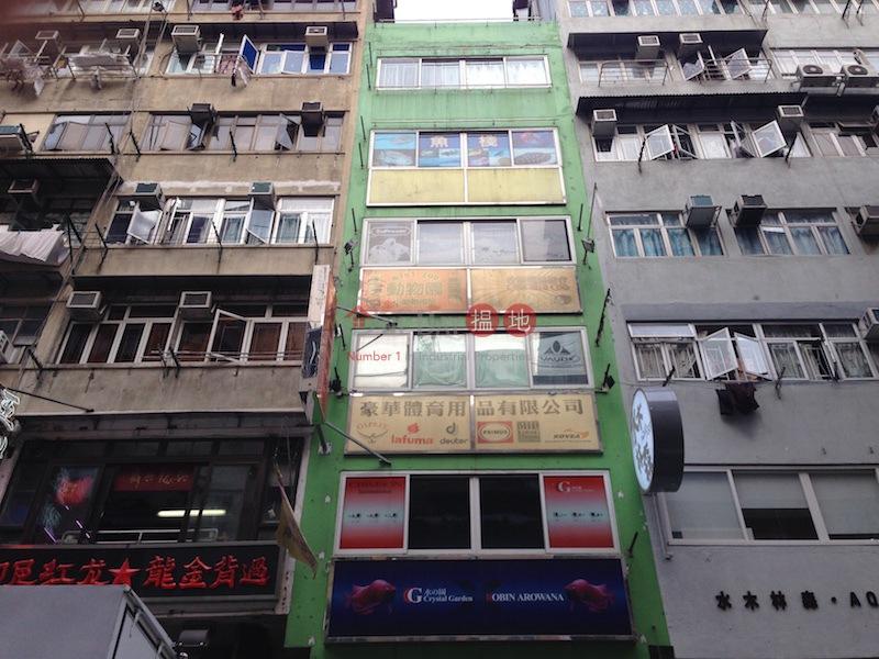 152 Tung Choi Street (152 Tung Choi Street) Mong Kok|搵地(OneDay)(1)