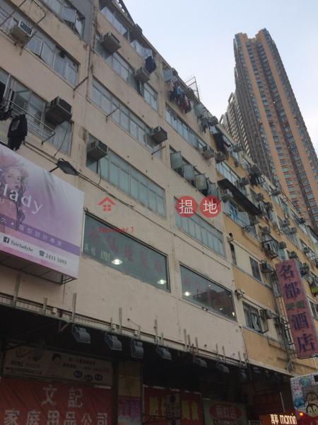 246-248 Sha Tsui Road (246-248 Sha Tsui Road) Tsuen Wan East|搵地(OneDay)(1)