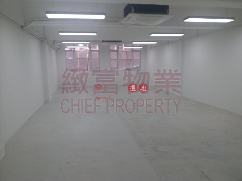 Property Search Hong Kong | OneDay | Industrial, Rental Listings, SAN PO KONG