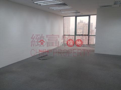 New Tech Plaza|Wong Tai Sin DistrictNew Tech Plaza(New Tech Plaza)Rental Listings (29295)_0