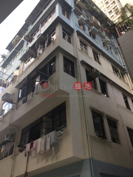 1-7 Po Tuck Street (1-7 Po Tuck Street) Shek Tong Tsui|搵地(OneDay)(1)