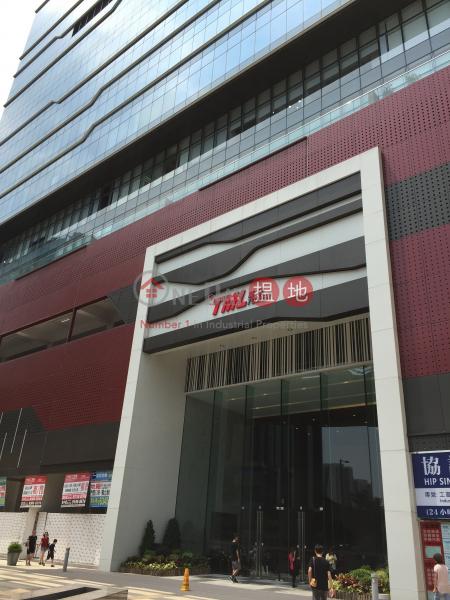 TML Tower, TML Tower TML廣場 Rental Listings | Tsuen Wan (jessi-03942)