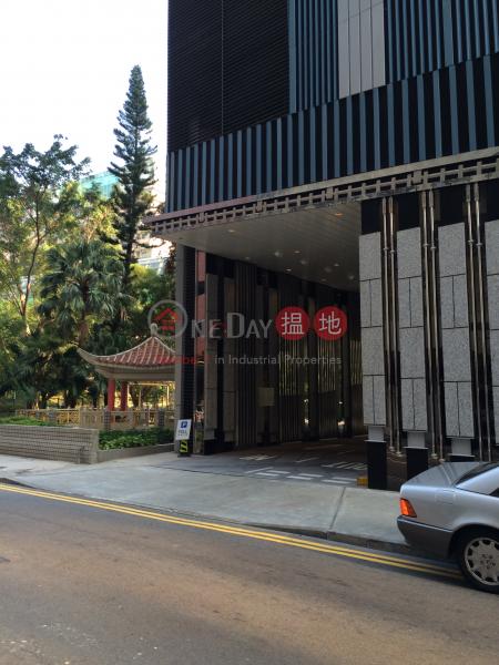 香葉道41號 (41 Heung Yip Road) 黃竹坑|搵地(OneDay)(4)