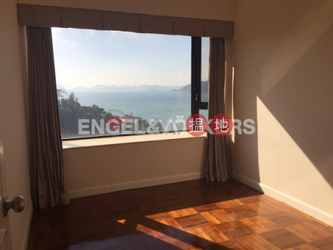 3 Bedroom Family Flat for Sale in Repulse Bay|Tower 1 Ruby Court(Tower 1 Ruby Court)Sales Listings (EVHK43433)_0