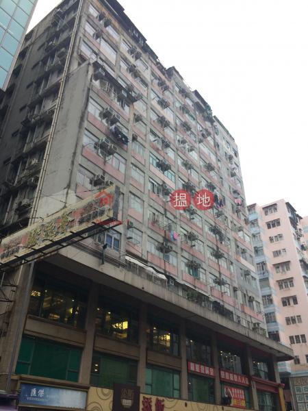 Eastland Towers (Eastland Towers) Sham Shui Po|搵地(OneDay)(1)