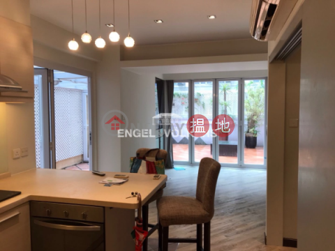 1 Bed Flat for Rent in Soho|Central DistrictSunrise House(Sunrise House)Rental Listings (EVHK19474)_0