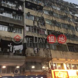 上海街144號,佐敦, 九龍